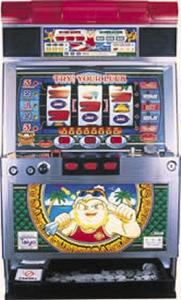SLOT MACHINE FOR SALE USES REAL QUARTERS